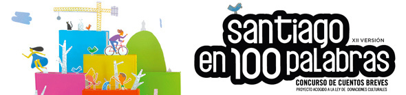 ganadores concurso santiago en 100 palabras: